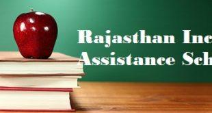 Rajasthan Incentive Assistance Scheme