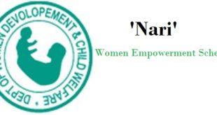 नारी पोर्टल nari-nic-in-online-portal-women-empowerment-schemes Hindi