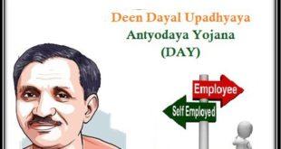 Deen-Dayal-Upadhyaya-Antyodaya-Yojana