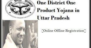 One-District-One-Product-Yojana-in-Uttar-Pradesh