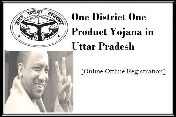 One-District-One-Product-Yojana-in-Uttar-Pradesh