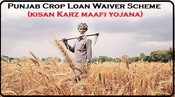 Punjab-Loan-Waiver-Scheme