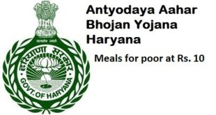 Antyodaya-Aahar-Bhojan-Yojana-Haryana