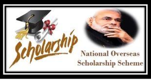 National-Overseas-Scholarship-Scheme-Apply-Courses-List-Form-Last-Date