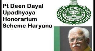 Pt-Deen-Dayal-Upadhyaya-Honorarium-Scheme-Haryana
