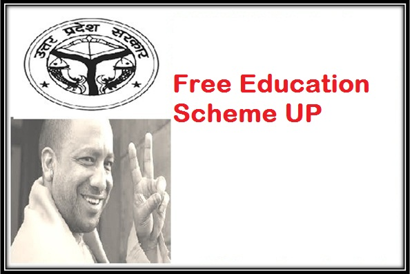 Free-education-Scheme-In-UP