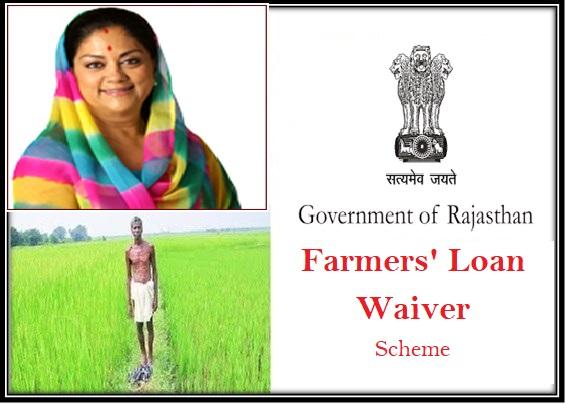 Rajasthan-Loan-waiver-Scheme-Kisan-Karz-Mafi-List-Application-Form