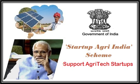 Startup-Agri-India-Scheme