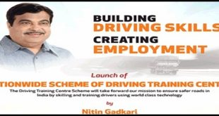 driving-training-centre-scheme