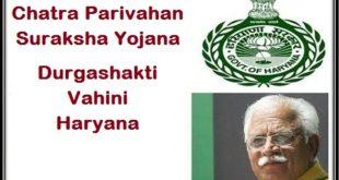 Chatra-Parivahan-Suraksha-Haryana