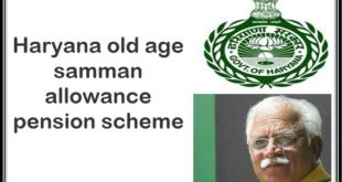 Haryana old age samman allowance pension scheme