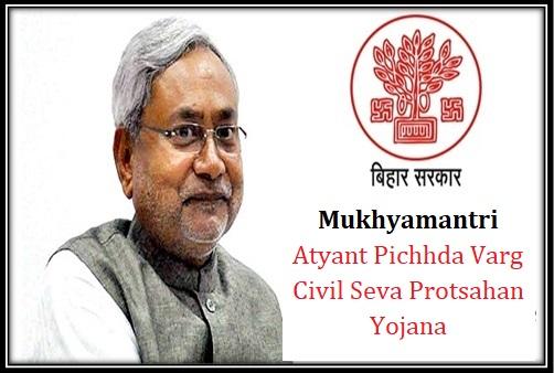 Mukhyamantri Atyant Pichhda Varg Civil Seva Protsahan Yojana