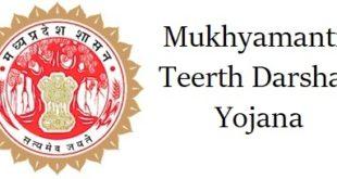 Mukhyamantri Teerth Darshan Yojana