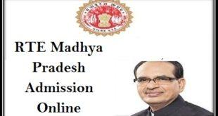 RTE MP Admission Online Portal