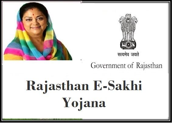 Rajasthan e-Sakhi Yojana