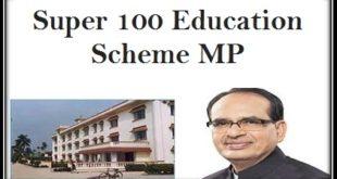 Super 100 Education Scheme MP