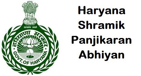 Haryana-Shramik-Panjikaran-Abhiyan