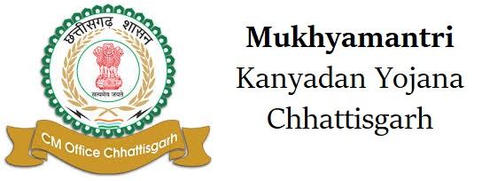 Mukhyamantri Kanyadan Yojana Chhattisgarh