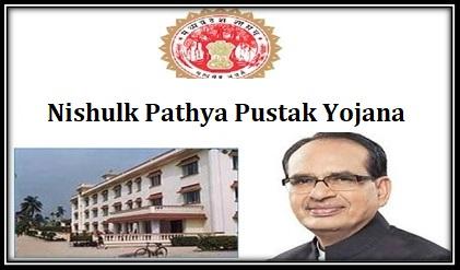 Nishulk-Pathya-Pustak-Yojana-in-Madhya-Pradesh