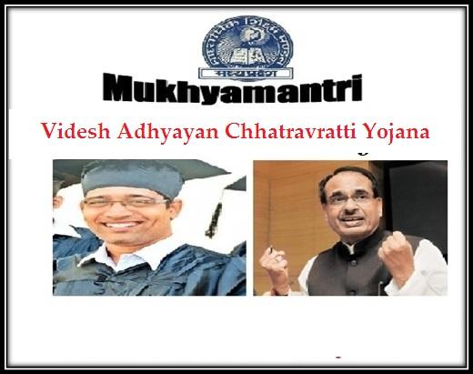 Videsh Adhyayan Chhatravratti Yojana MP