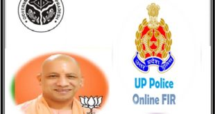 Online Dial FIR Scheme In UP