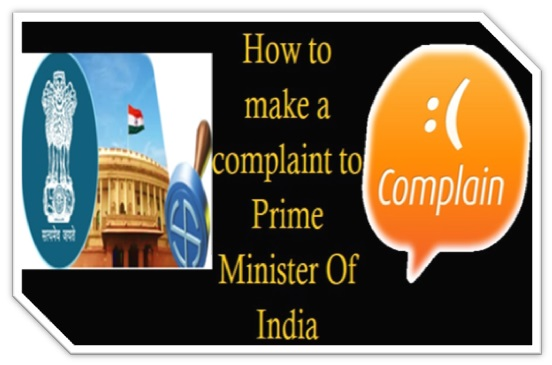 How to make a complaint to Prime Minister