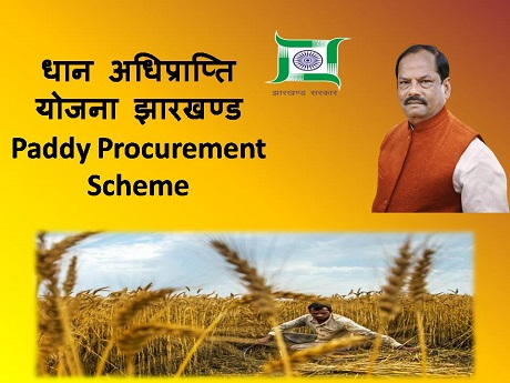 Paddy Procurement Scheme (1)
