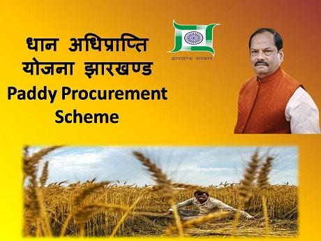 Paddy Procurement Scheme (1)