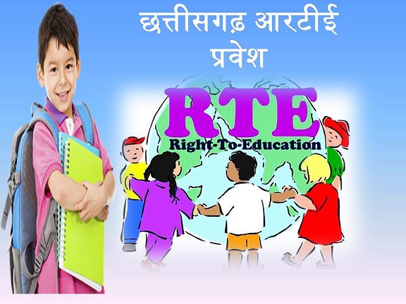 Chhattisgarh RTE Admission