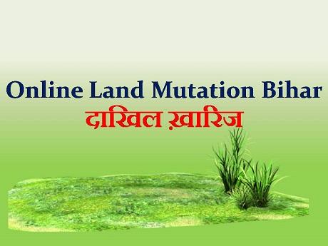 online land mutation bihar record