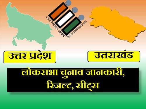 uttarakhand election