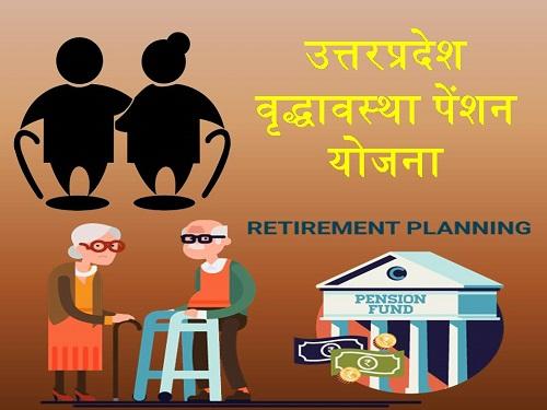 up old age pension scheme