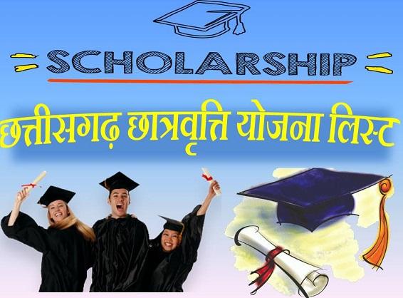 Chhattisgarh All Scholarship Schemes