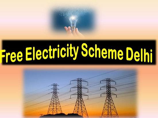 muft bijili electricity delhi