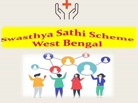 Swasthya-Sathi-Scheme-in-West-Bengal