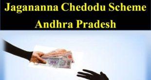 Jagananna Chedodu Scheme In Andhra Pradesh