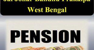 Jai Johar Bandhu Prakalpa scheme West Bengal