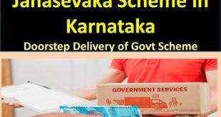 Janasevaka Scheme in Karnataka doorstep delivery