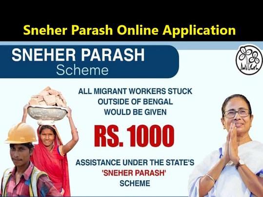 sneher-parash-online-application-west-bengal