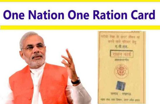 One-nation-One-ration Card-