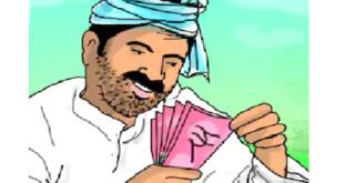 PM KISAN Samman Nidhi Yojana Aadhaar Correction