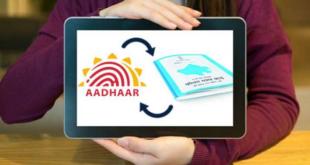 link-ration-card-aadhar-card-online