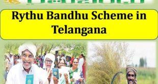 raythu-bandhu-telangana scheme