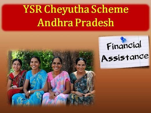 Andhra-Pradesh-YSR-Cheyutha-Scheme