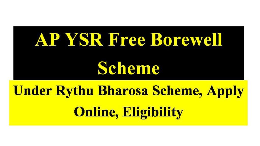 AP YSR Free Borewell Scheme