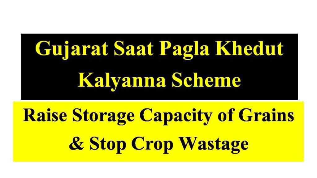 Gujarat Saat Pagla Khedut Kalyanna