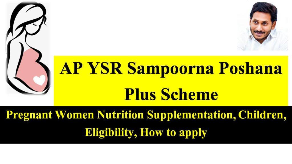 YSR Sampoorna Poshana plus ap apply