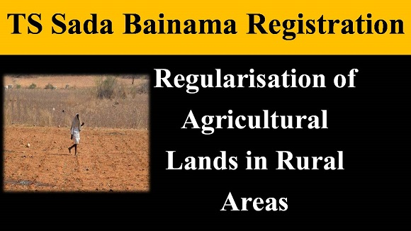 TS Sada Bainama Registration