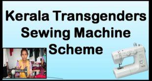Kerala Transgender Couples Marriage Assistance Scheme