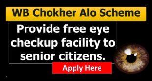 WB-Chokher-Alo-Scheme